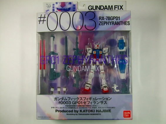 GUNDAM FIX FIGURATION #0003 GP01 ゼフィランサス